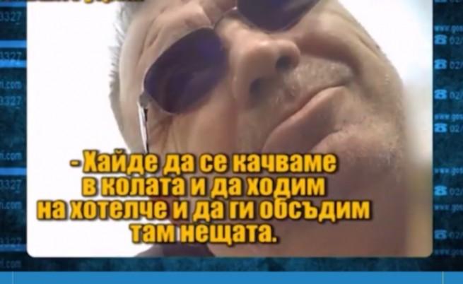 УНИКАЛНО! Боби Ваклинов хвана ПО ХАВЛИЯ палавия професор от НСА (ВИДЕО)