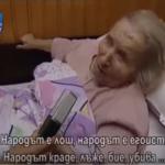 Народът е лош, народът е егоист! Бруталната истина на Ванга за България! (ВИДЕО)