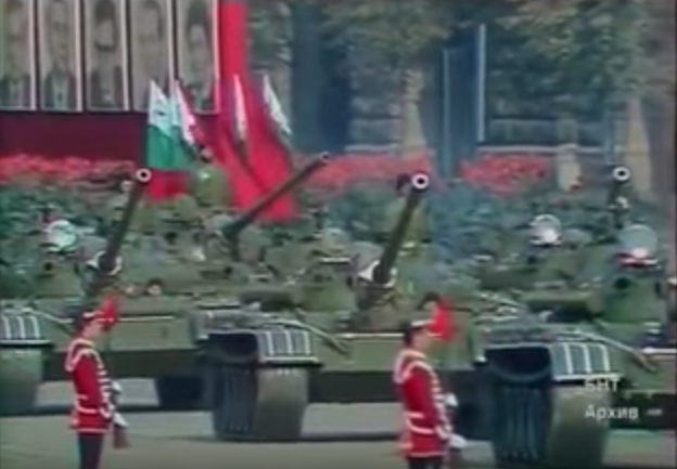 Когато все още имахме АРМИЯ! Военен парад по повод 13 века България! (ВИДЕО)
