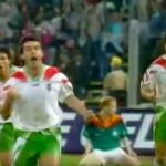 БЪЛГАРИ, ЮНАЦИ! Изживейте отново победния гол на Емил Костадинов срещу Германия! (ВИДЕО)