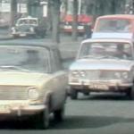 УНИКАЛНО видео! Какви коли се движеха в София през 1982 година! (ВИДЕО)