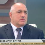Парламентът реши: До 200 лева помощ за безработните