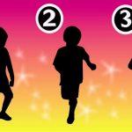 Тест: Кой от тези силуети е на момиче? Отговорът ще подскаже много за вас!