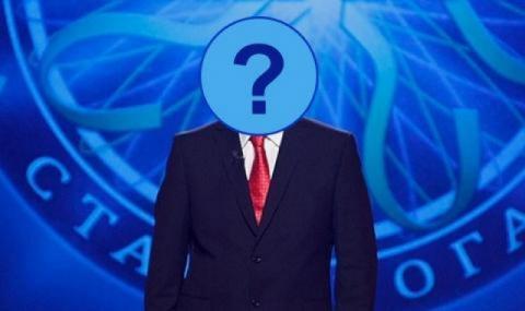 """Кой ще е новият водещ на """"Стани Богат""""?"""