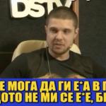 Уникална простотия в българско предаване! Зрител и водещ псуват в ефир, няма такъв цирк! (ВИДЕО)