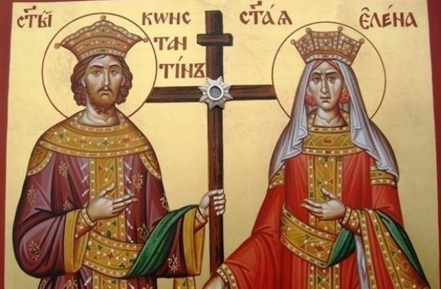 Днес почитаме светите равноапостоли Константин и Елена