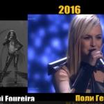 СКАНДАЛ: Кипър открадна българска песен на Евровизия (ВИДЕО)
