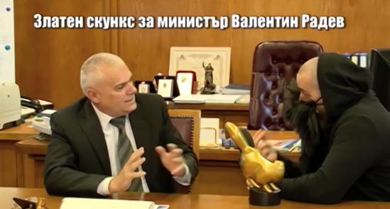 """Заслужено! Боби Ваклинов връчи """"Златен скункс"""" на министъра на МВР (ВИДЕО)"""