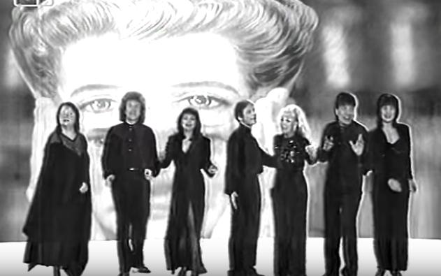 """""""Мария"""" – просто една от най-хубавите песни на Фамилия Тоника"""