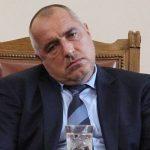 Бойко Борисов обяви за какво може да даде 100 милиона лева