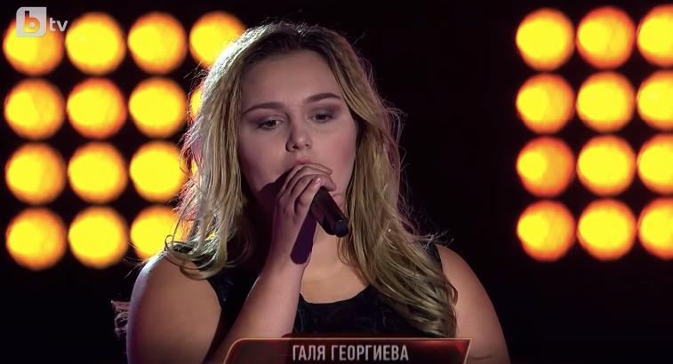Галя Георгиева