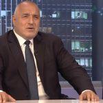 Сензационно: Бойко Борисов обяви оттеглянето си от политиката