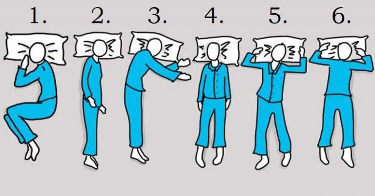 поза на сън