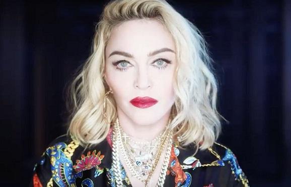 Какво се случва с Мадона!? Певицата се обезобрази от корекции (СНИМКА)
