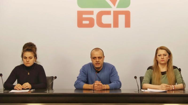 БСП сезира ЦИК: Борисов прави агитация от джипката