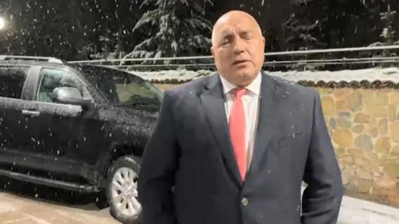 Наш журналист за Борисов: Сега ще дойде и ще каже, че ще го убият