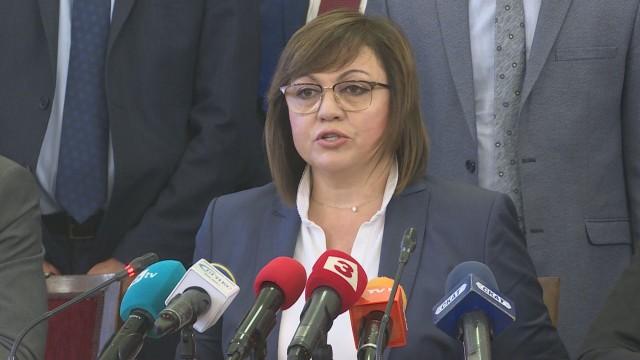 Нинова за операцията на Борисов: Това пак е някаква игра