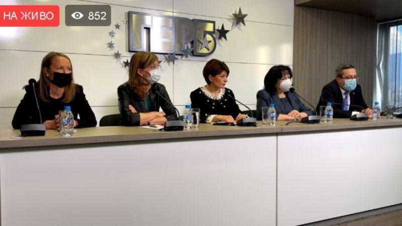 Нов скандал! ГЕРБ поискаха оставката на Мая Манолова