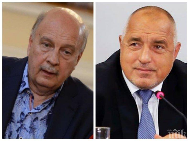 Георги Марков: Бойко 10 години бял ден не видя да оправя България
